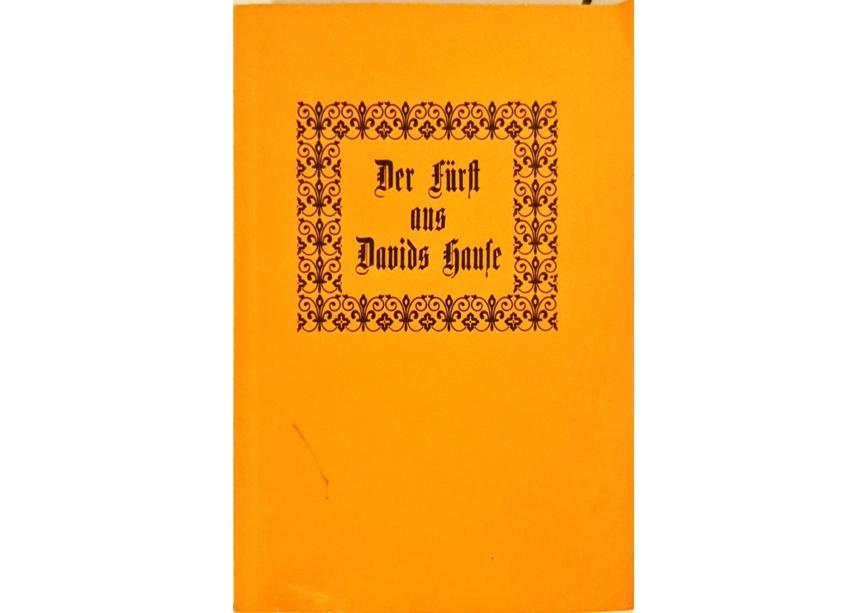 Ingraham, J. H.: ADINAS BRIEFE ODER DER FÜRST AUS DAVIDS HAUSE  - gothische Schrift